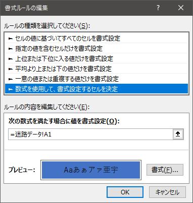 f:id:tomikiya:20200326224311p:plain