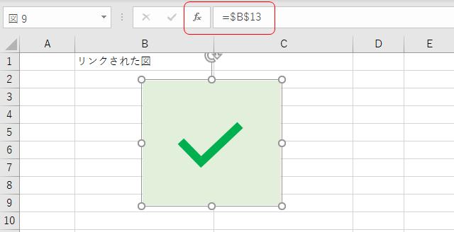 f:id:tomikiya:20200326224330p:plain