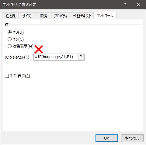 f:id:tomikiya:20200326224836p:plain