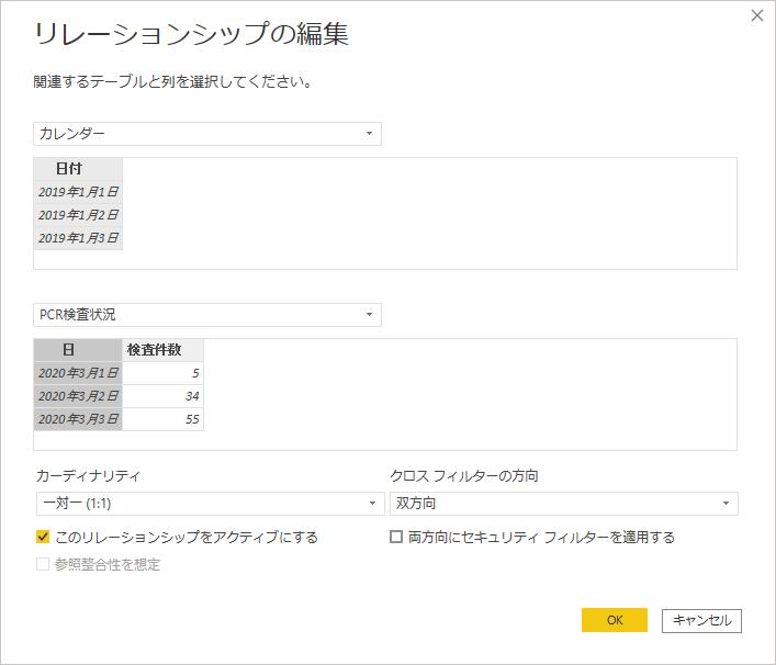f:id:tomikiya:20200402144058p:plain