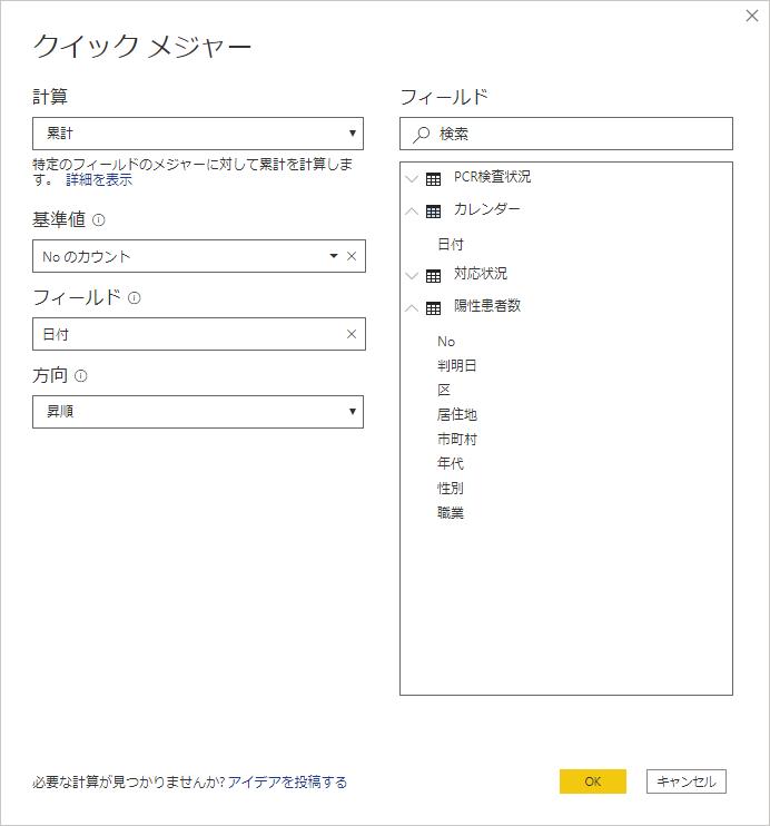 f:id:tomikiya:20200402220802p:plain