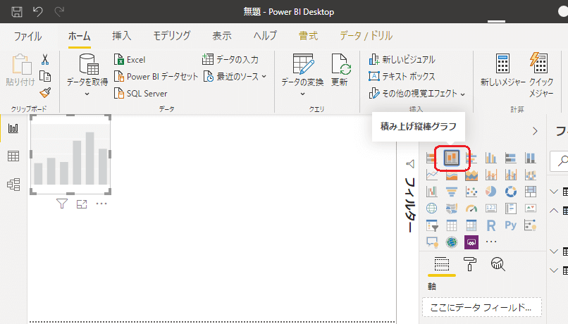 f:id:tomikiya:20200402224024p:plain