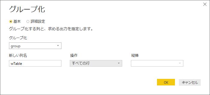 f:id:tomikiya:20200402233349p:plain