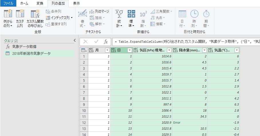f:id:tomikiya:20200404101158p:plain