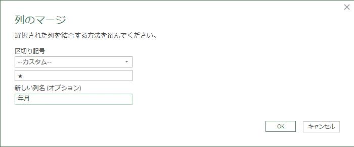f:id:tomikiya:20200411233409p:plain